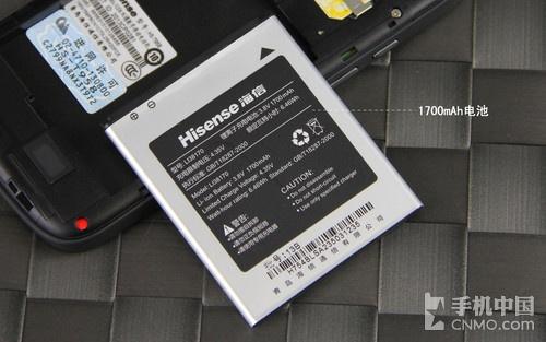海信t958配备1700mah电池