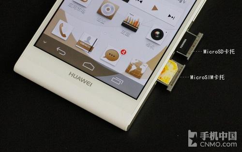 华为Ascend P6(移动版)支持MicroSD卡扩展-华为Ascend P6评测图片